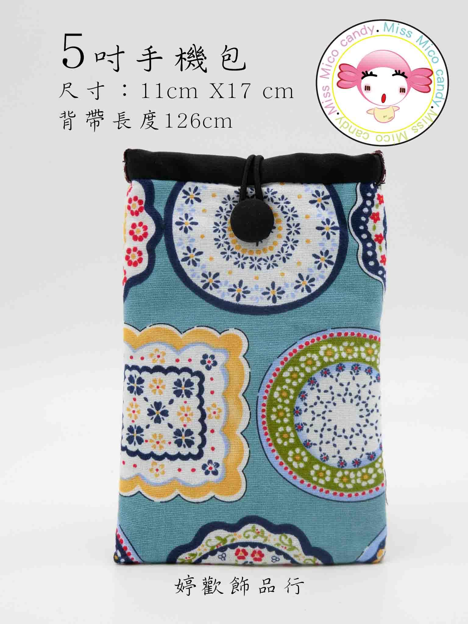 台灣手工5吋手機包.相機包『Iphone . HTC . Samsung . 小米機』萬花筒