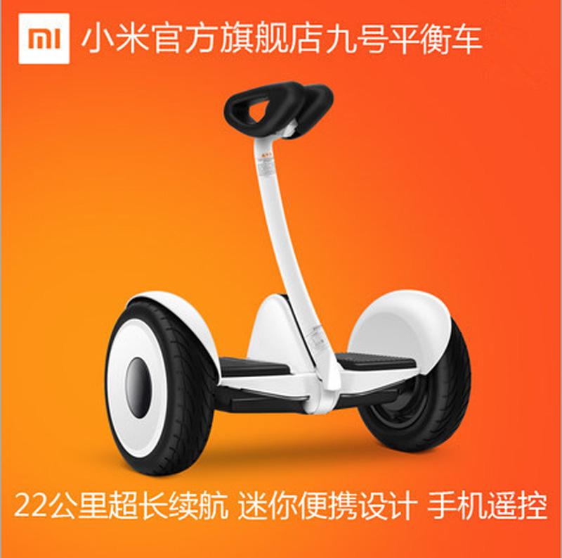 小米九號 平衡車 小米9號平衡車 小米平衡車 小米體感電動平衡車 小米雙輪車 代步車