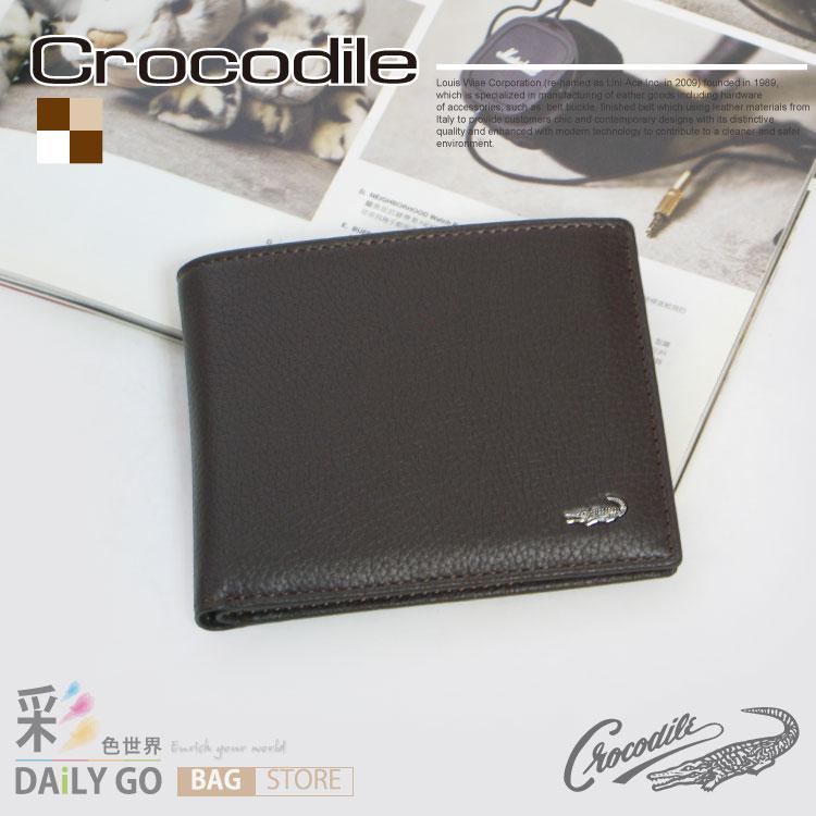 Crocodile 鱷魚 進口荔紋真皮 自然摔紋 短夾 皮夾-咖啡 0203-11042