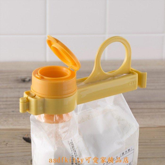 asdfkitty可愛家☆貝印Colle-ii 袋子保鮮封口蓋-麵粉.糖.寵物食品.袋裝食品都可用日本製