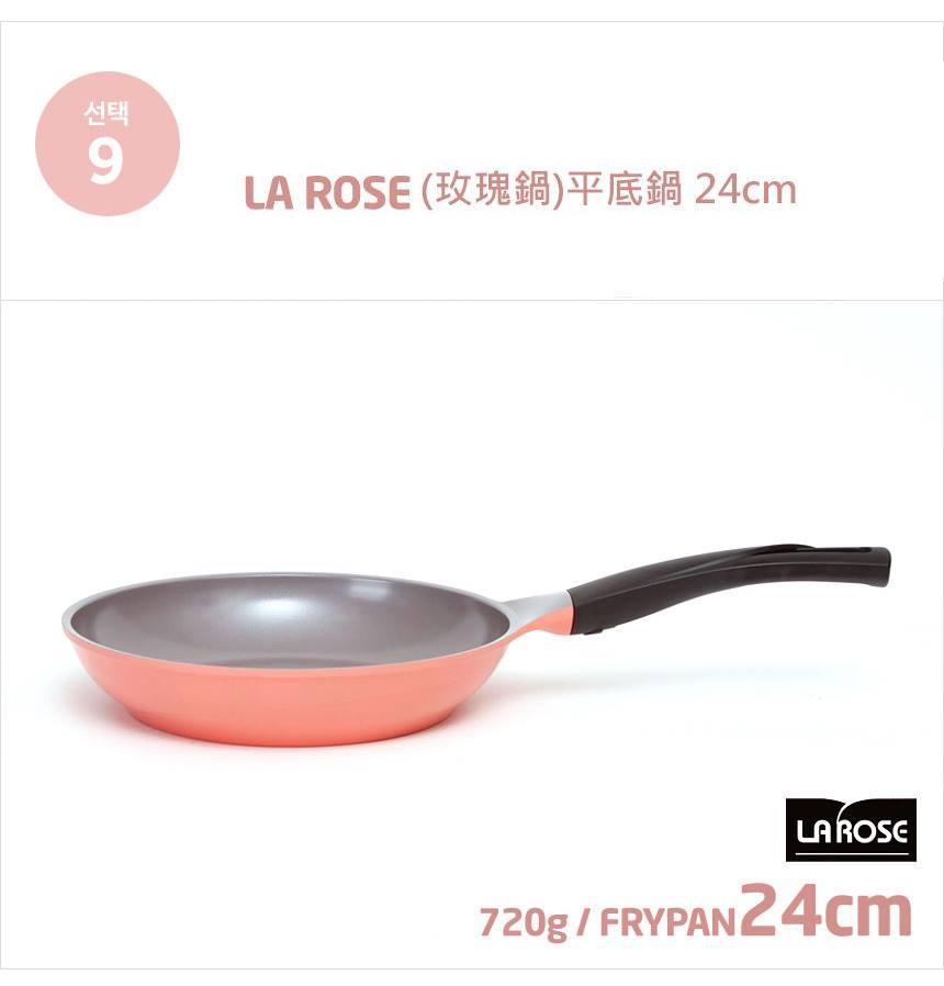 CHEF TOPF 韓國la rose玫瑰鍋 (平底鍋 24cm 編號NO.09) 韓國代購-預購