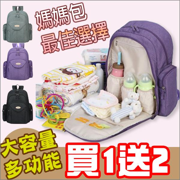 媽媽包/Yabin/多功能大容量媽咪包/雙肩包/後背包/爸爸包/電腦包(台灣總代理)【JoyBaby】