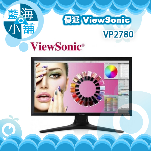 ViewSonic 優派 VP2780 27吋 4K IPS寬螢幕零閃屏抗藍光 電腦螢幕