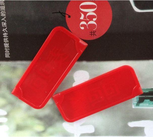 (隨機出貨)實用便利開箱器塑料開箱器開口器 1元