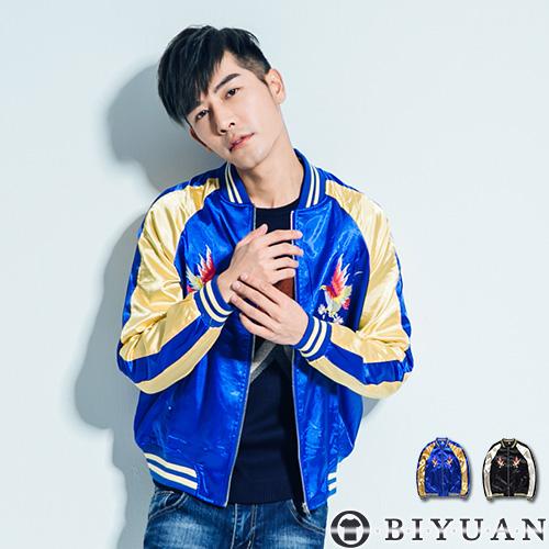 橫須賀軍風外套【K813】OBI YUAN緞面老鷹圖騰精工刺繡撞色飛行外套 共2色