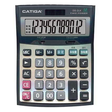 CATIGA DS-2LK 超大太陽能計算機12位