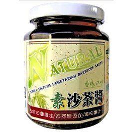 味榮 素沙茶醬(香椿口味) 270g/罐 原價$95 特價$90