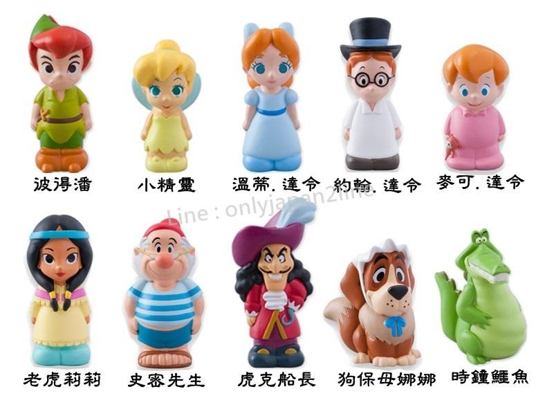 【真愛日本】12/1販售-樂園限定指套娃娃  共十款  迪士尼 樂園限定 小精靈  小飛俠 彼得潘   預購