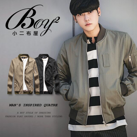 ☆BOY-2☆【OE50201】韓版素面MA-1飛行夾克