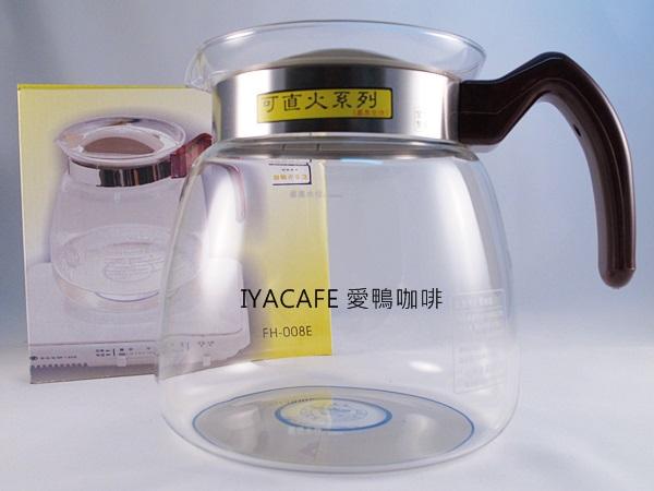 《愛鴨咖啡》FH-008/E 一屋窑 耐熱 玻璃 花茶壺 電磁爐可用 2000ml