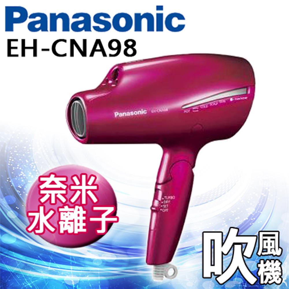 """【代購】Panasonic EH-CNA98 奈米水離子吹風機(桃紅)""""正經800"""""""