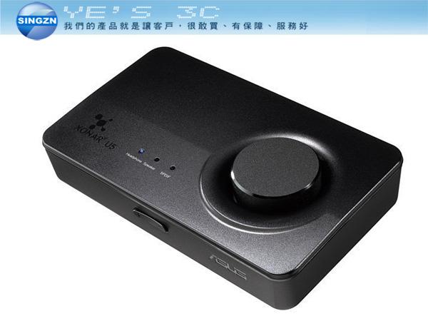 「YEs 3C」ASUS 華碩 Xonar U5 USB 5.1聲道外接音效卡 104dB 訊噪比 免運