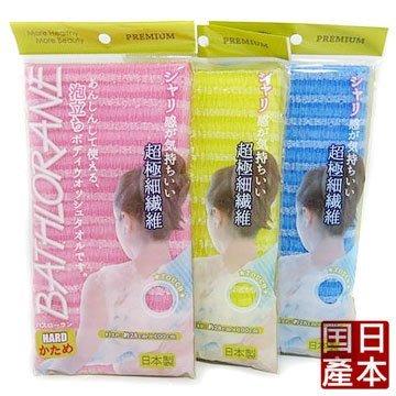 日本製 PREMIUM 超泡沫浴巾/澡巾