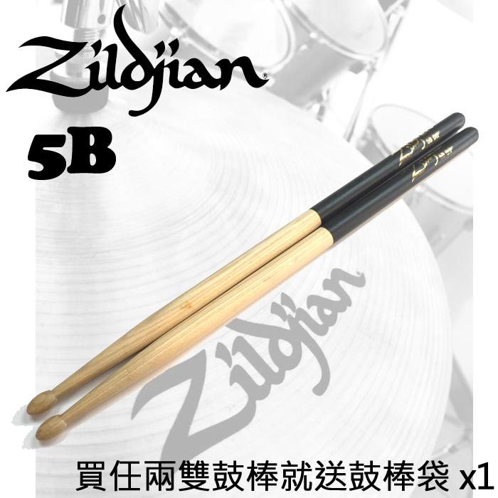 【非凡樂器】美國專業品牌 Zildjian 5BWD 鼓棒/標準爵士鼓棒【買2雙送鼓棒袋】