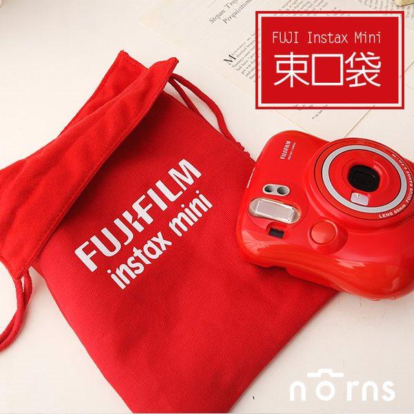 NORNS  限定版Fujifilm原廠大紅色加厚拍立得相機束口袋 厚棉內裡 mini 7s 8 25 50s 90可用