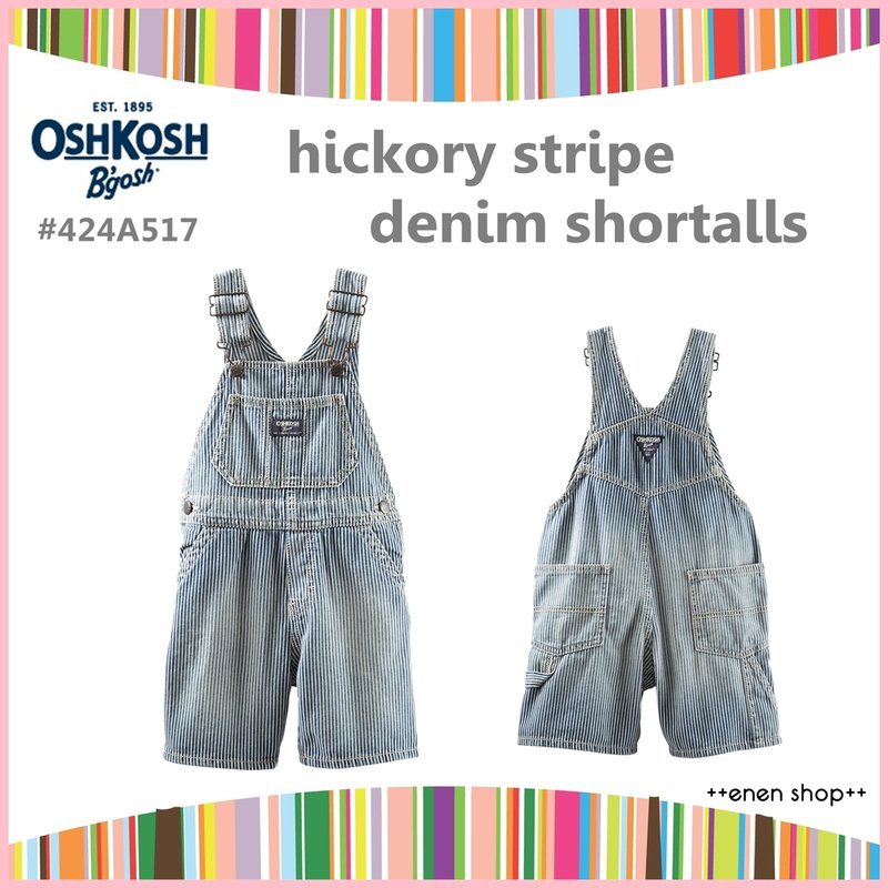++enen shop++ OshKosh B'gosh 經典條紋吊帶短褲 ∥ 12M/18M/24M/2T/3T/4T