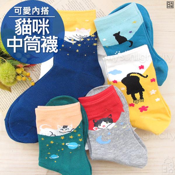 日光城。可愛貓咪中筒襪,中筒襪襪子卡通襪保暖襪可愛動物貓咪圖案襪造型襪