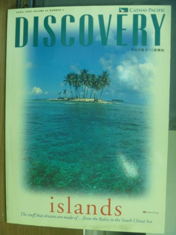 【書寶二手書T1/原文書_QBX】Discovery_1995/4_Islands