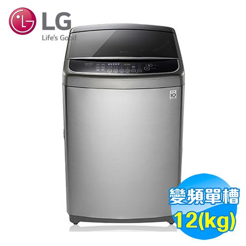 LG 12公斤蒸善美DD直驅變頻洗衣機 WT-SD126HVG