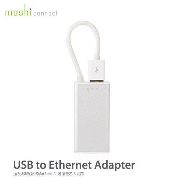 moshi USB Macbook Air 專用 乙太 網路轉接線