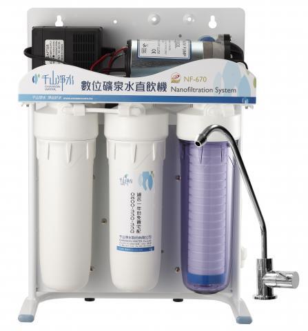 千山礦泉水直飲機(免壓力桶)NF-670