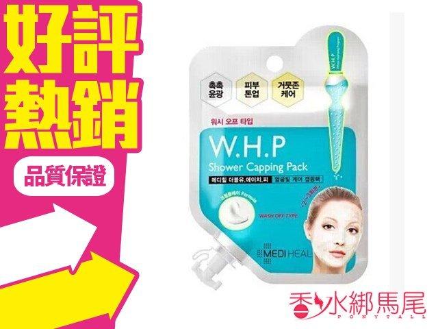 韓國 Mediheal 美迪惠爾 W.H.P高效特強美白補水白泥面膜 15ML 免沖洗◐香水綁馬尾◐