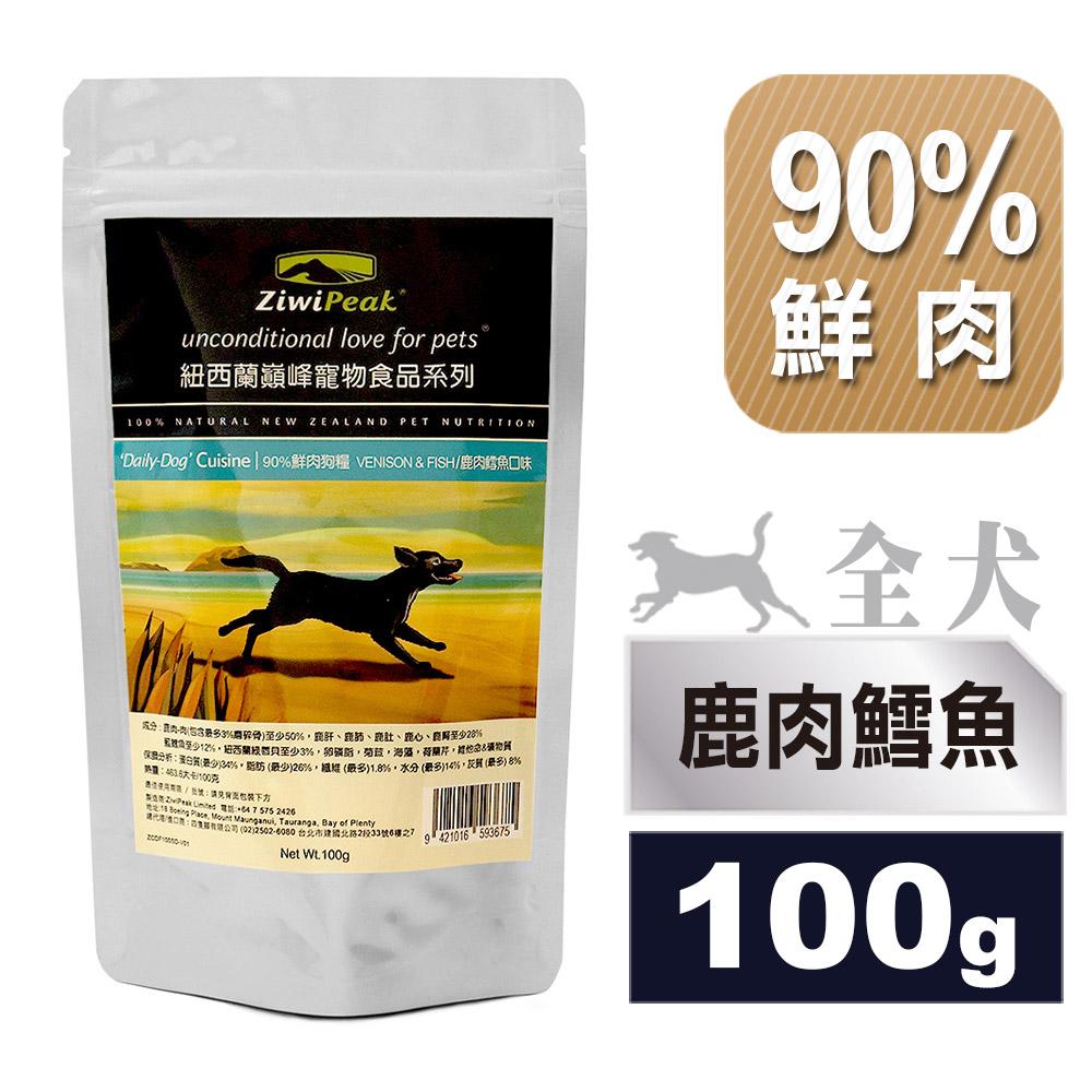 ZiwiPeak巔峰 90%鮮肉狗糧 鹿肉鱈魚-100g