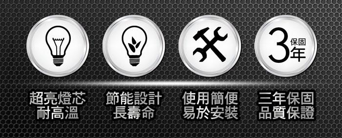 automaxx,canbus,示宽灯,室内灯,倒车灯,t10,dp-4l85