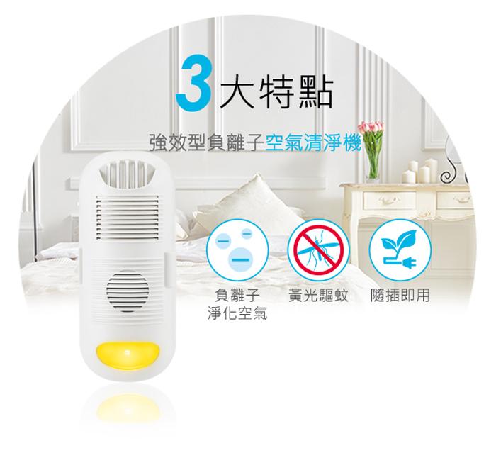 DigiMax★DP-3D6 強效型負離子空氣清淨機 3大特點