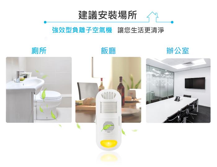 DigiMax★DP-3D6 強效型負離子空氣清淨機 建議安裝場所