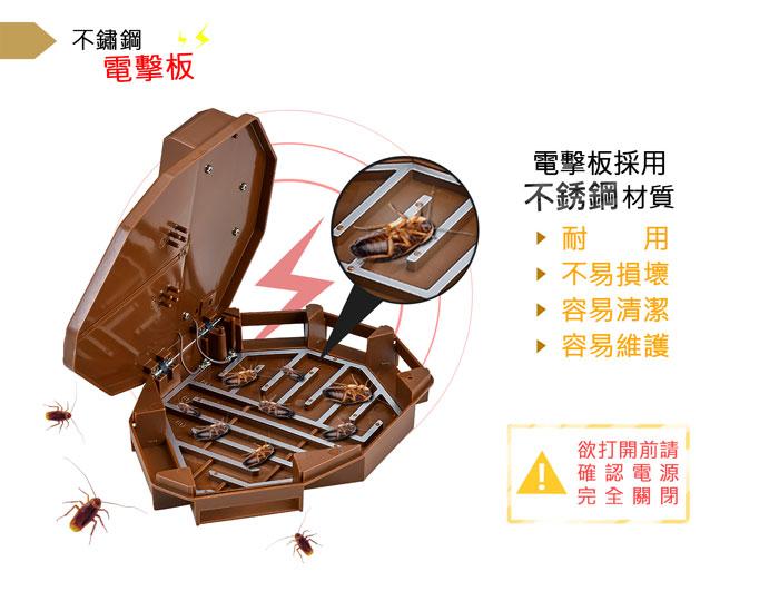 digimaxup-6ea灭蟑战舰环保电子捕蟑器网页 产品特色描述