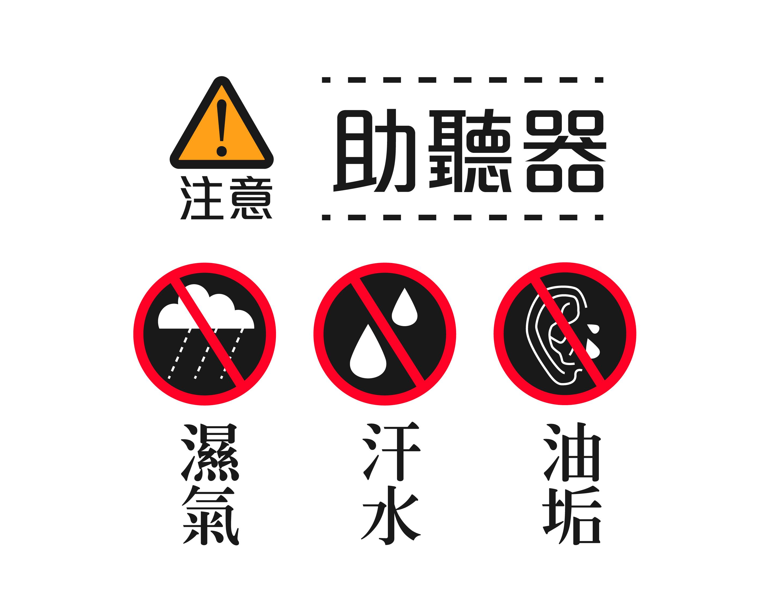 日本耳寶,助聽器專用保養除濕盒,助聽器專用除濕盒,除濕盒,mimitakara,2211,產品介紹