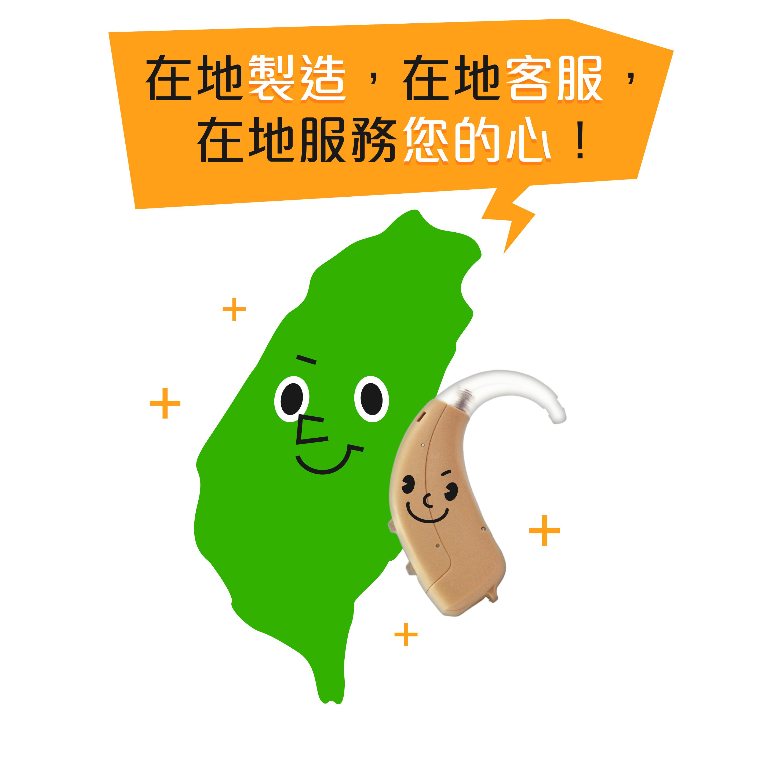 日本耳寶,助聽器專用保養除濕盒,助聽器專用除濕盒,除濕盒,mimitakara,2211,banner