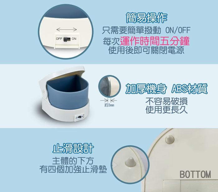 元健大和、假牙清潔、Mimitakara、保潔淨、MT-323、牙套清潔、牙套清潔、超音波清潔
