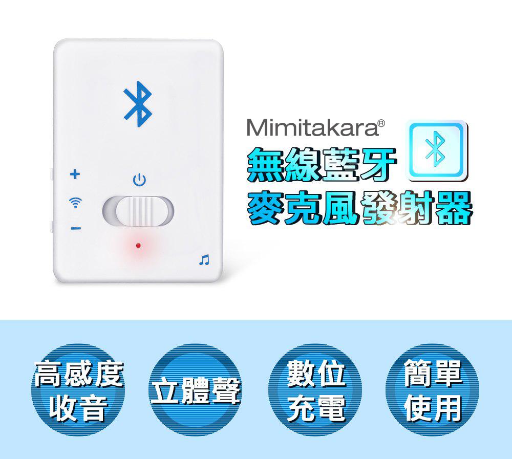 元健大和,日本耳寶,6K33,banner