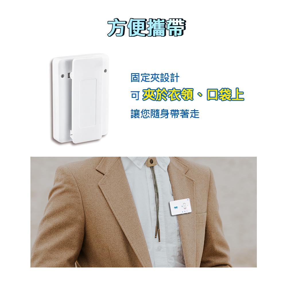 元健大和,日本耳寶,6K33