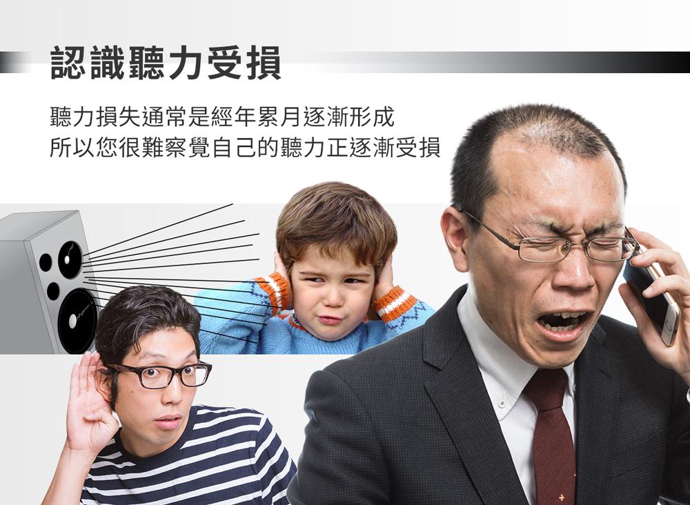 Mimitakara耳寶助聽器★數位8頻深耳道式助聽器 介紹圖
