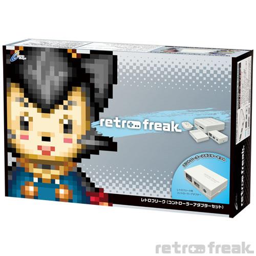 現貨供應中   [PS4主機] CYBER Retro Freak 手把轉接套組 懷舊遊戲互換機