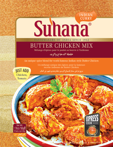 Suhana Butter  Chicken Mix 印度混合即食香料醬 (煮奶油雞肉用)