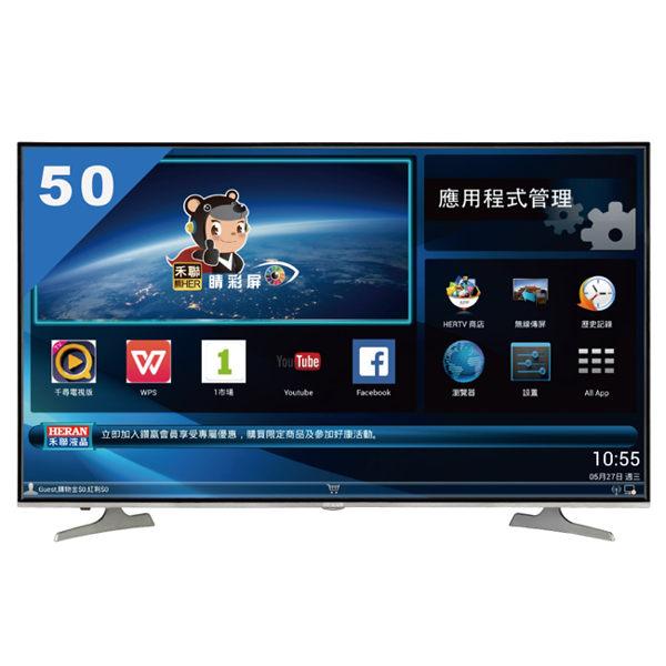 【HERAN 禾聯】HD-50UDF3 50吋 4K液晶電視 LED液晶顯示器+視訊盒(不含安裝)