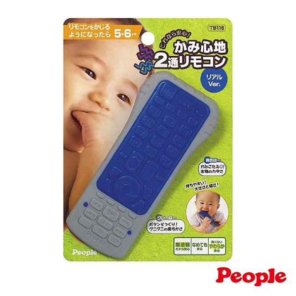 日本【People】寶寶的遙控器咬舔玩具TB116