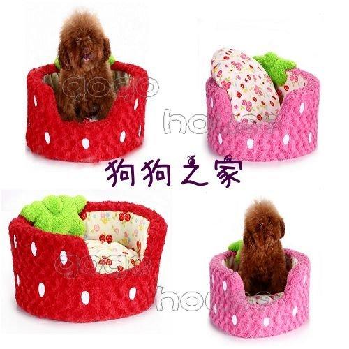 ☆狗狗之家☆草莓造型 立體玫瑰絨毛 碗型床 沙發床 寵物窩