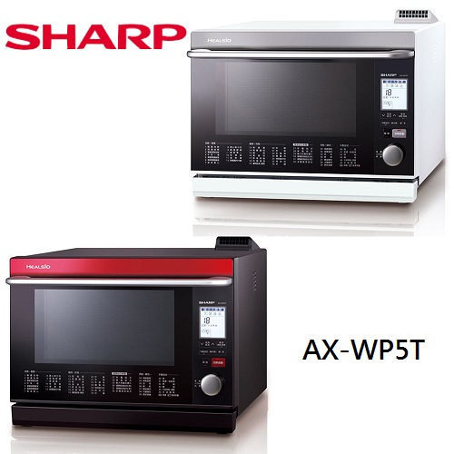 SHARP 夏普 AX-WP5T 31公升 日本原裝 水波爐