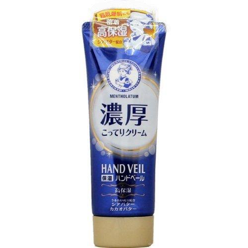 日本 曼秀雷敦HAND VEIL 濃厚高保濕護手霜 70g/4987241113545