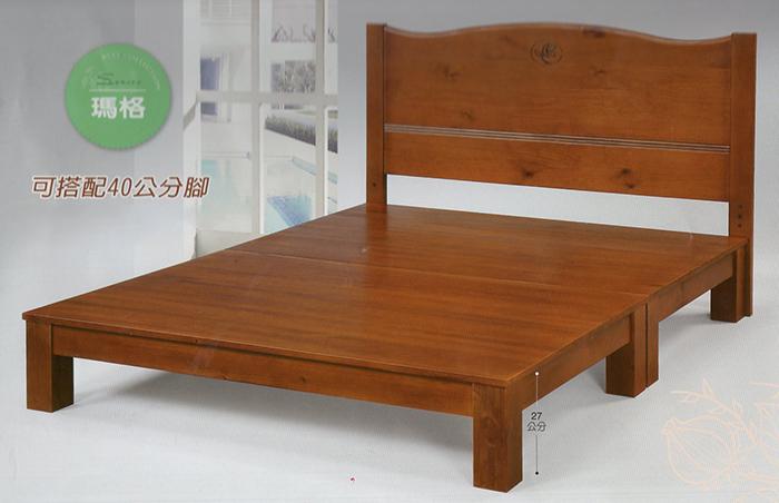 【尚品傢俱】K-SN-14-5 瑪格實木3.5尺床頭片