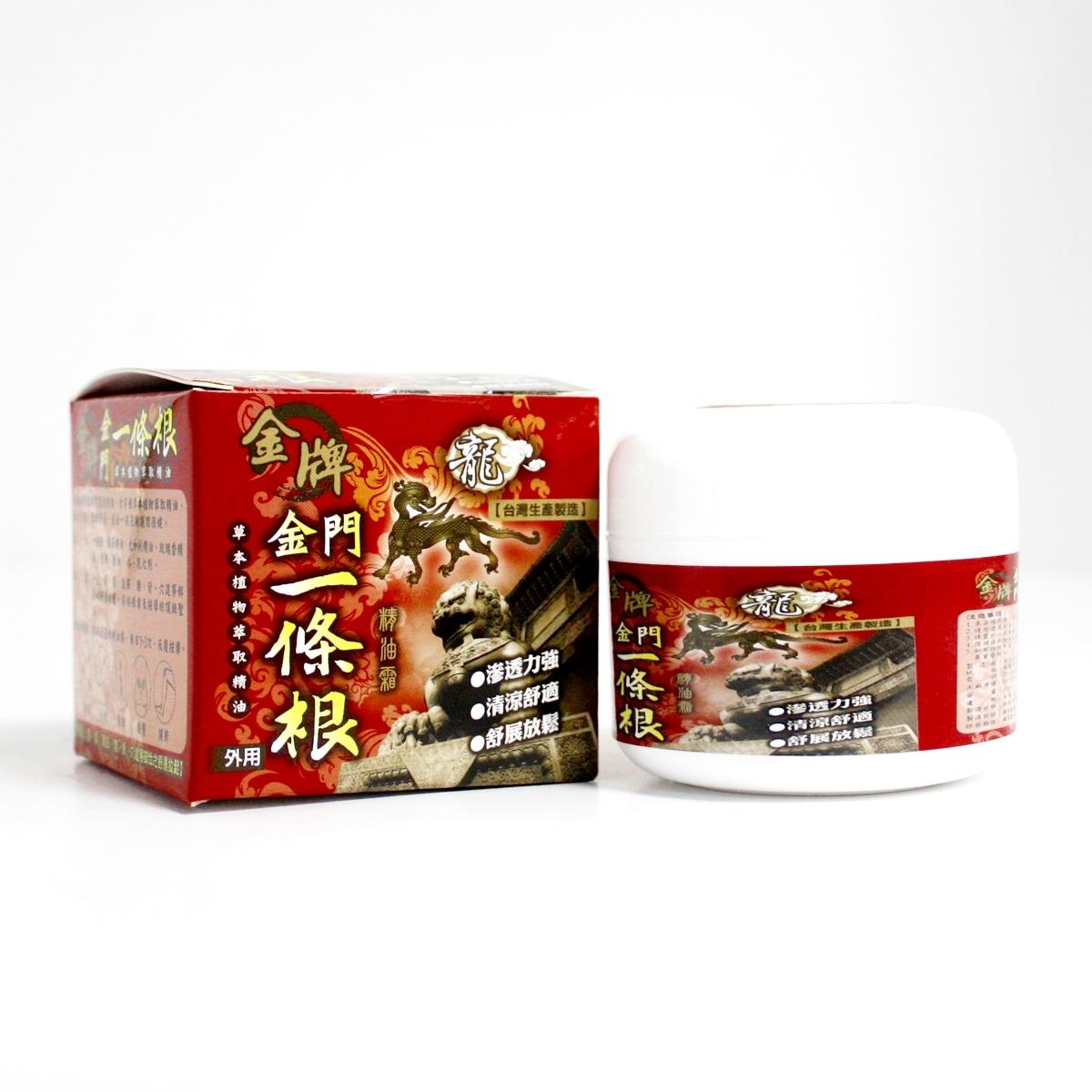 【林園 嵩禾園】金牌 金門一條根 精油霜 40ml / 罐