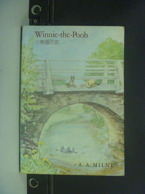 【書寶二手書T6/原文小說_JED】Winnie the Pooh_小熊溫尼波_A.A. MILN