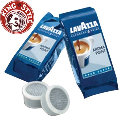 金時代書香咖啡 【LAVAZZA】AROMA POINT GRAN CAFE' (2顆)