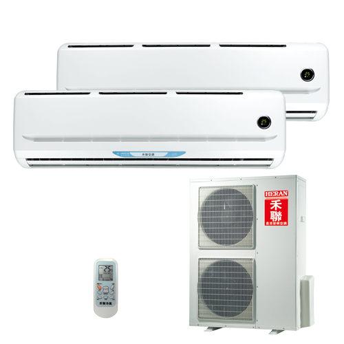 禾聯冷氣 HI-C85B*2 / HO2-C8585B一對二變頻單冷 適15-21坪*2 ~2級省電