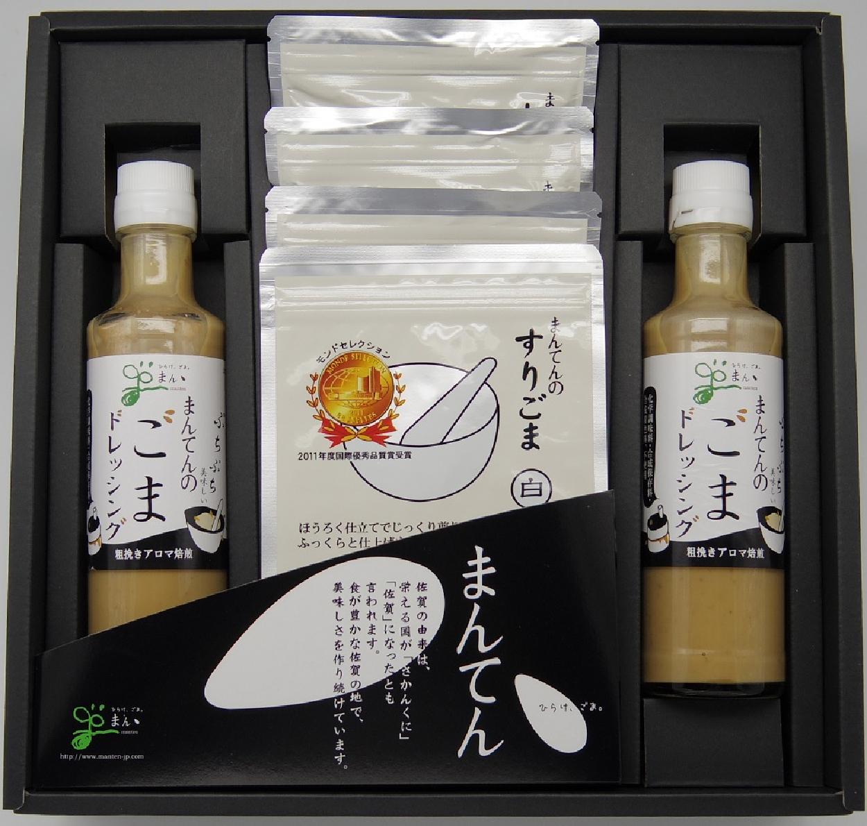 【滿天芝麻】 胡麻沙拉醬 2入禮盒
